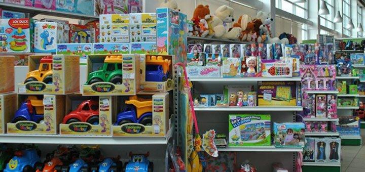 d28bb2e67 ДЕТСКИЙ ЭПИЦЕНТР - Магазин товаров для детей на Pokupon.ua