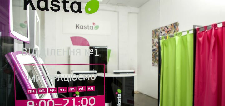 218cbba3 МОДНА КАСТА - Интернет-магазин на Pokupon.ua