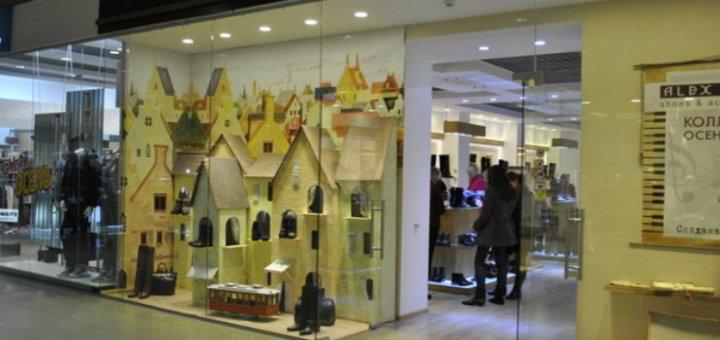 af8f511f6c6908 ALEX BELL - Сеть магазинов обуви и сумок на Pokupon.ua