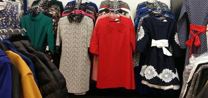 e7107a9f6fe Акционное предложение в бутике женской одежды «Ажиотаж». Купите женскую  одежду ...