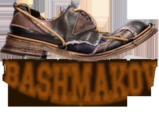 Bashmakov