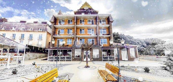 От 3 дней отдыха в оздоровительном комплексе «Солнечный Прованс» на курорте Сатанов по системе All Inclusive