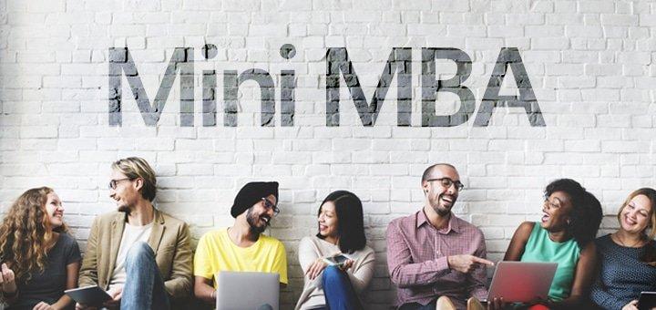 Курс бизнес администрирования Mini MBA от британской школы бизнеса ММЮ