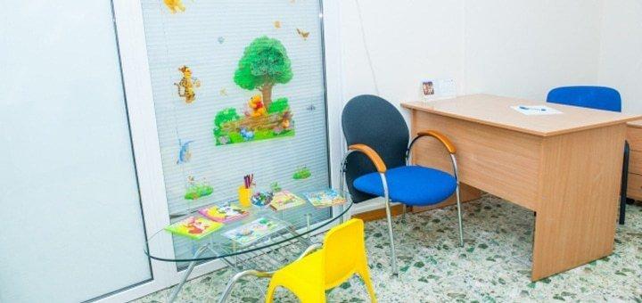 Консультация и обследование у педиатра-неонатолога в центре семейной медицины «МедЛайн»