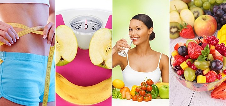 вес энергия жир диета одним словом