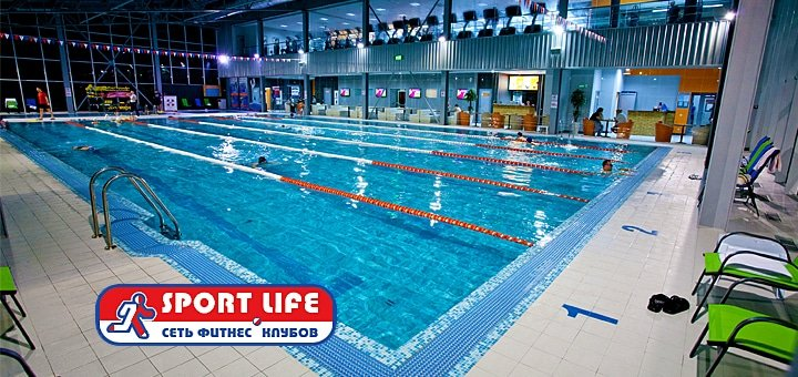 38% скидки на приобретение безлимитного годового абонемента в фитнес-клуб «Sport Life».