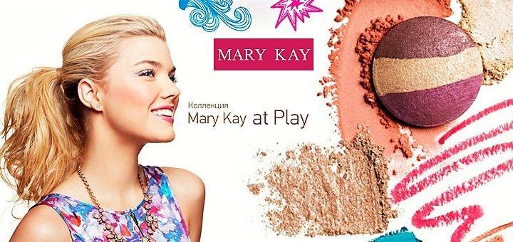 Сияй в свете софитов! 50% скидки на каждый второй товар в заказе от интернет-магазина Marykaykiev.com.ua!