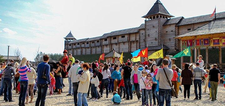 Скидка 50% на грандиозное празднование Дня Киева в Центре культуры и истории Древней Руси «Парк Киевская Русь»