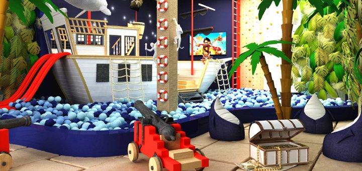 Открытие новой детской зоны отдыха Dream Land в Dream Town 2