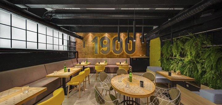 Скидка 35% на все меню кухни и бара в гастробаре «1900»