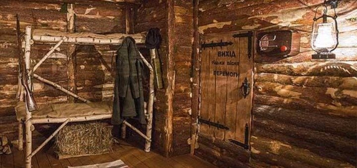Посещение квест-комнаты «Крыивка» от «QuestRoom»