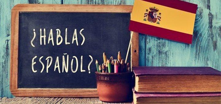 Полный курс испанского языка для начинающих в центре «Interway»