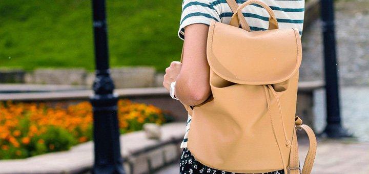 Скидка 20% на рюкзаки «Mod Maxi» в интернет-магазине «Подарунки»