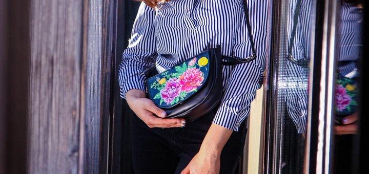 Скидка 20% на сумки «Beauty» в интернет-магазине «Подарунки»