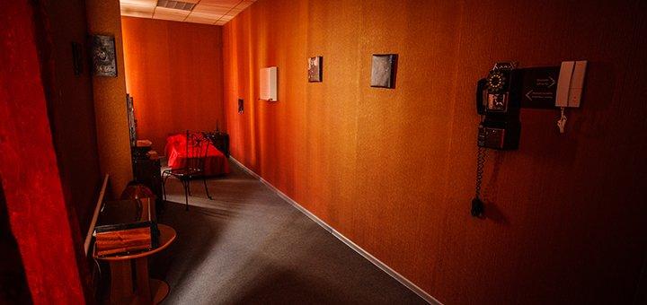 Посещение квест-комнаты «4rooms» от компании «Quest Guest House»