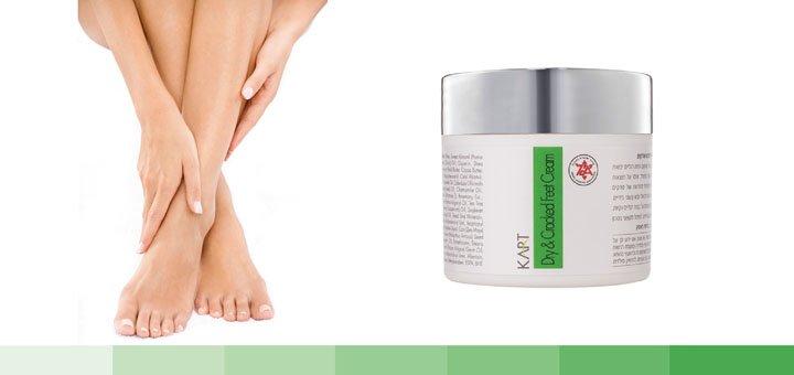 Скидка 20% на крем для сухих и потрескавшихся стоп  — «Dry & Cracked Feet»