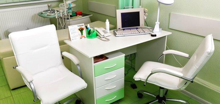 Обследование у дерматолога в медицинском центре «Дарина»