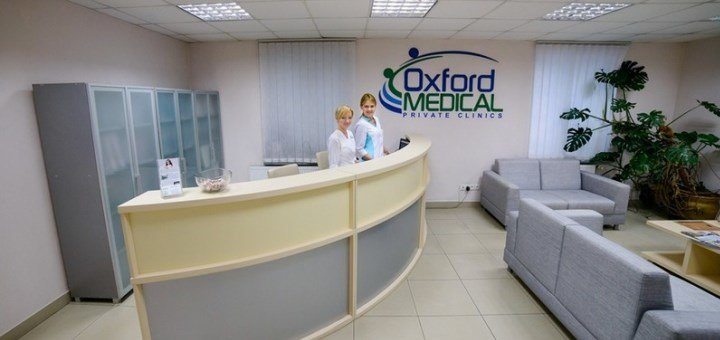 До 3 сеансов алмазной дермабразии в медицинском центре «Оксфорд Медикал»