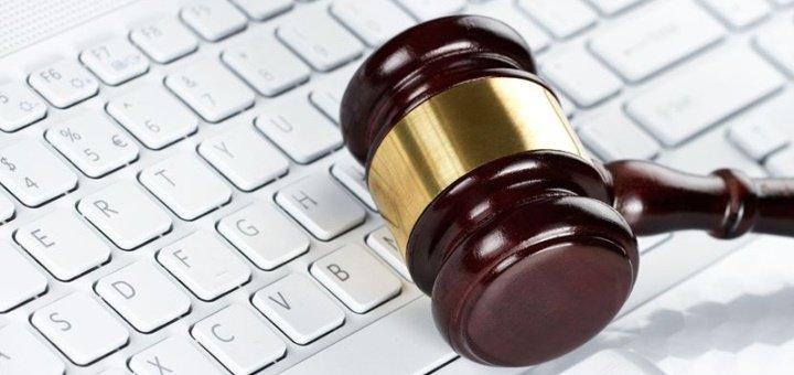Курс «Основы  RTB-технологии» от образовательной онлайн-платформы «Eduget»
