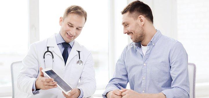 Комплексное обследование уролога с анализами от медицинского центра «Family Clinic»