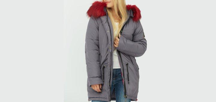 Распродажа мужской и женской одежды от «Милый дом»