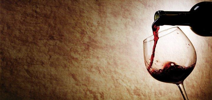 Скидка до 50% на все меню кухни и на все вина от панорамного ресторана «Экспресс»