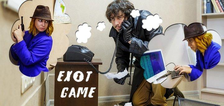 Увлекательно и весело! Участие в игре в квест-комнате «Конспиративная квартира» от компании Exit Game! Всего от 259 грн.