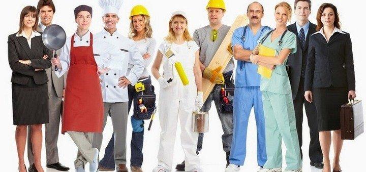 Скидка 40% на любой из пакетов в агентстве по трудоустройству в Польше «Super Work»