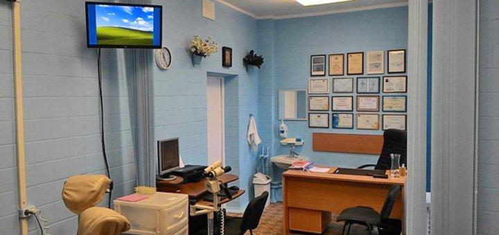 Базовое обследование у гинеколога с УЗИ в клинике «Center Cervical Pathology»
