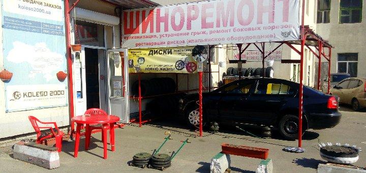 Шиномонтаж 4 колес любого автомобиля в «Шиномонтажном центре» на Львовской площади