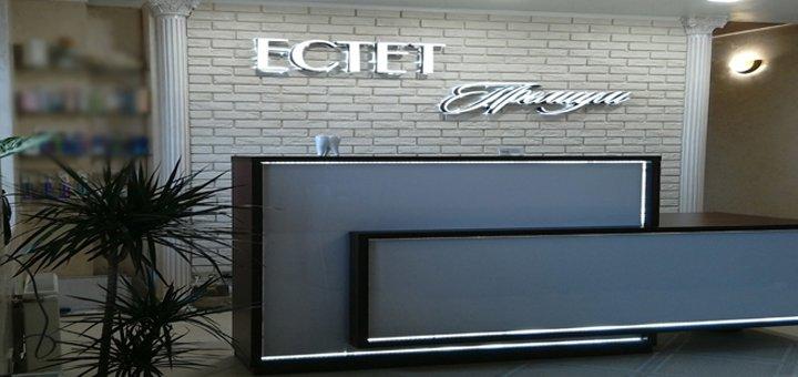 Скидка до 33% на установку металлокерамических коронок в центре «ЭСТЕТ Премиум»