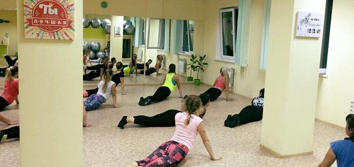 До 12 занятий самообороной для детей от фитнес-клуба «HappyFit»