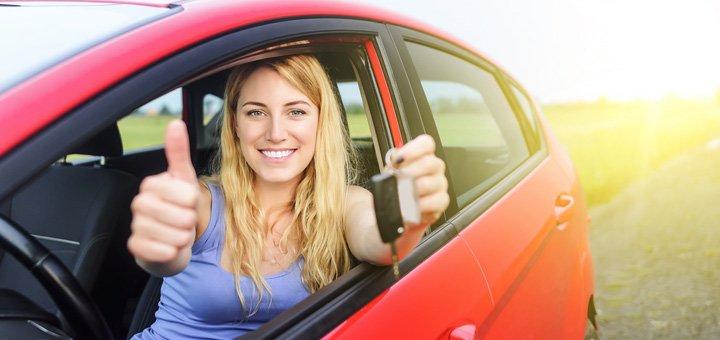 Скидка до 30% на полный курс вождения в автошколе «Профессиональное образование»