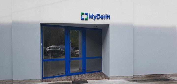 Обследование у уролога с анализами в медицинском центре «MyDerm»