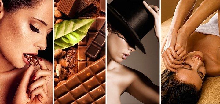 2,5-часовая кофейно-шоколадная или кофейно-фруктовая SPA-программа для двоих «Релакс и удовольствие» от фито-студии!