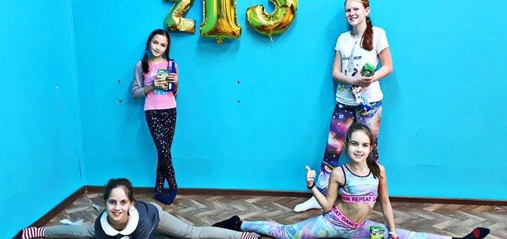 До 3 месяцев занятий Contemporary или Stretching в студии современной хореографии «Z13»