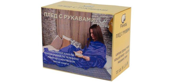 Скидка -25% на уютные пледы с рукавами в интернет - магазине «Fleepy»