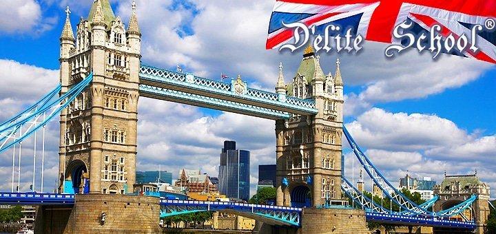 Учи английский с лидерами! 1, 2, 3 месяца изучения в представительстве американской компании «D'elite School»!