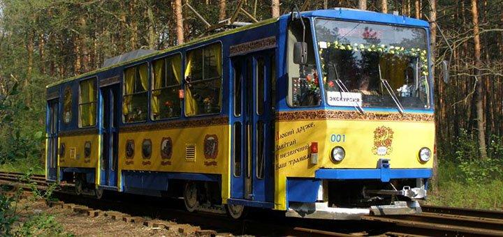 Экскурсия на трамвае «Мифы и легенды Подола и Пущи-Водицы» от «Secret City»