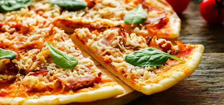 Доставка любой пиццы от пиццерии «KaffixS»