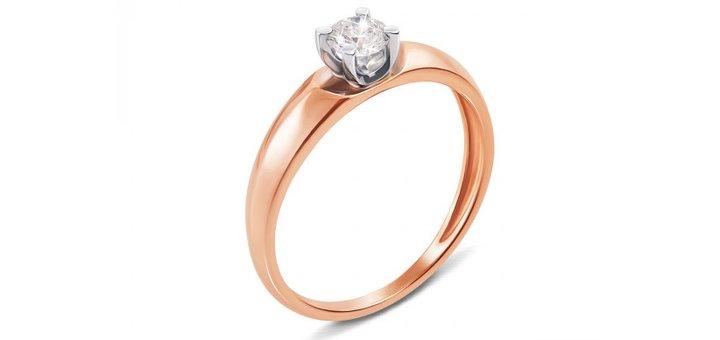Скидки до 33% на украшения с бриллиантами