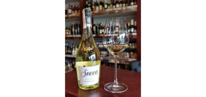 Игристое вино «Käfer Secco» по цене 139 грн — хит жаркого лета!