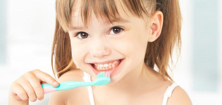 Скидка 55% на курс из гигиенических чисток с фторированием для детей в центре «О.С.А.»