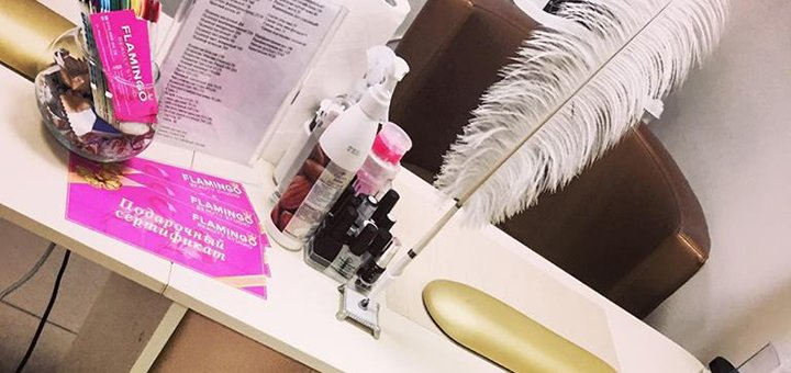 Наращивание ногтей с покрытием в салоне красоты «Flamingo»