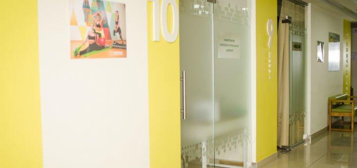 До 10 физиопроцедур с консультацией физиотерапевта в центре «FORTIS»