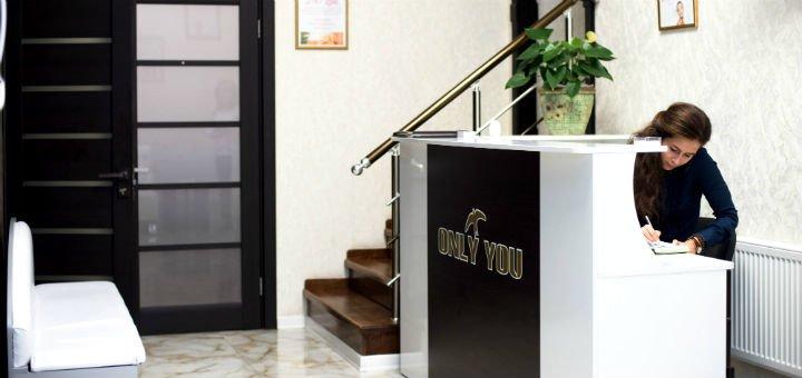 До 3 сеансов безыгольной мезотерапии в студии аппаратной косметологии «Only You»