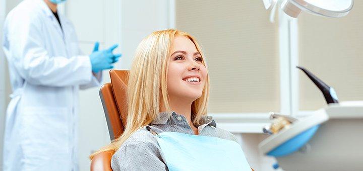 Скидка 60% на лазерное отбеливание зубов системой Ultradent в стоматологии «Liberty Dent»