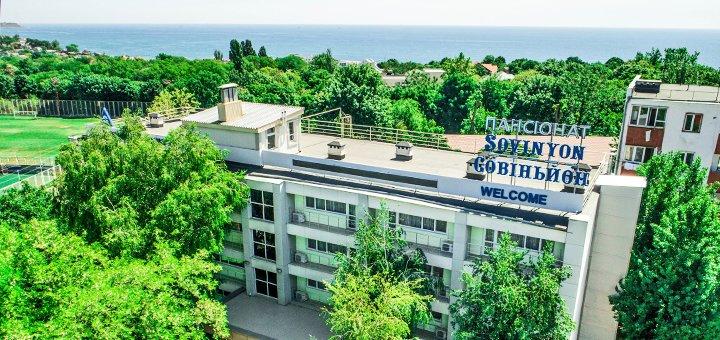 2 дня отдыха в пансионате «Совиньон Welness&Spa Resort» в Одессе