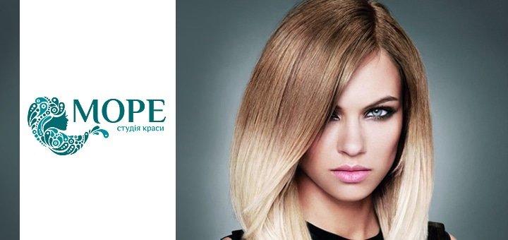 Стрижка, укладка, кератиновое восстановление и окрашивание волос в салоне красоты «Море» от 119 грн.!