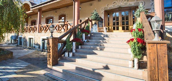 От 2 дней романтического отдыха с ужином в ресторане в комплексе «Вилла Вита» под Киевом